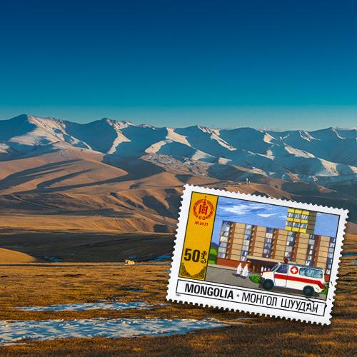 Mongolia-News